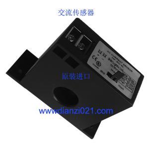 原装HF-SD-5L(0-50A)可调量程无源交流电流变送器两线制传感器