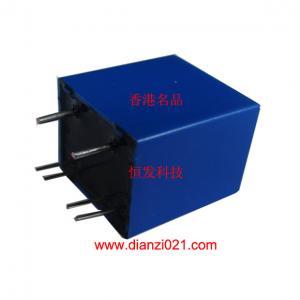 5V电流传感器HFB25PS5系列