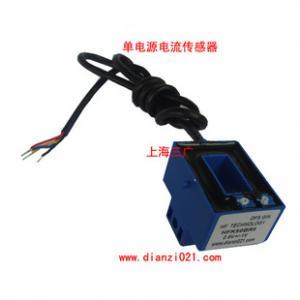 HFK600BR5系列带线单电源电流传感器